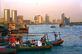 Dubai City Reise